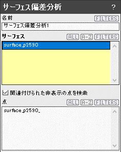 WallFlatCAD-5.png